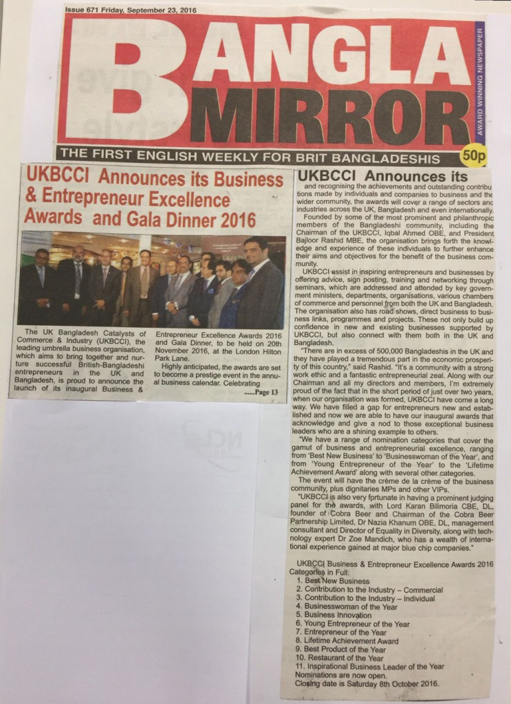 Bangla Mirror_press conference