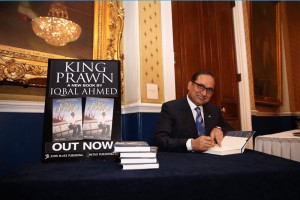 Iqbal Ahmed OBE