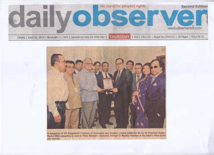 Daily-Obserber